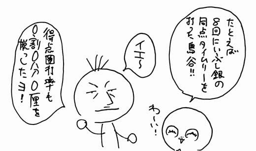 f0105741_15402113.jpg