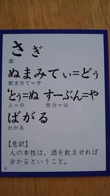 b0158746_21184497.jpg