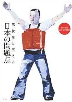 読書_e0041047_05422875.png