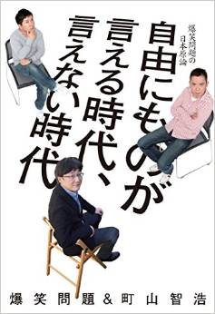 読書_e0041047_05424073.png