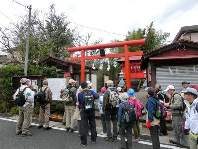 お茶壷道中(甲州街道) 上野原から相模湖へ_f0019247_17134851.jpg