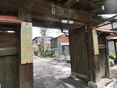 お茶壷道中(甲州街道) 上野原から相模湖へ_f0019247_17162691.jpg