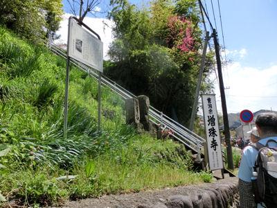 お茶壷道中(甲州街道) 上野原から相模湖へ_f0019247_1974273.jpg