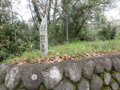 お茶壷道中(甲州街道) 上野原から相模湖へ_f0019247_2193669.jpg