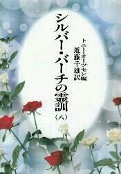 f0328373_00021741.jpg