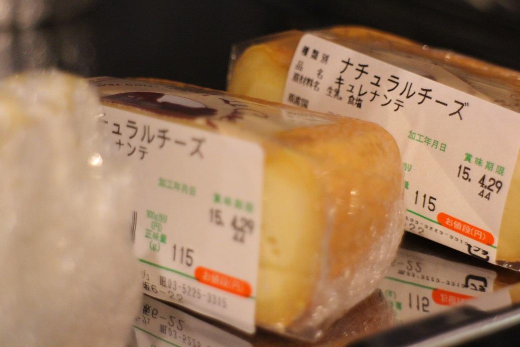 チーズ入荷しました!_b0016474_1843153.jpg