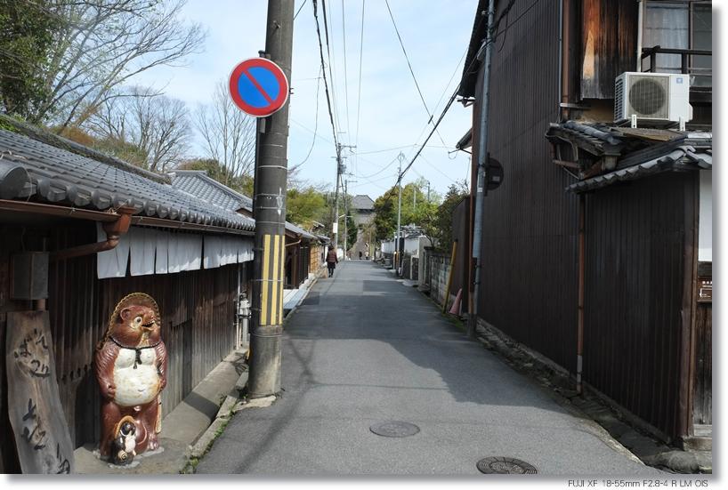 奈良町_c0054876_17173045.jpg