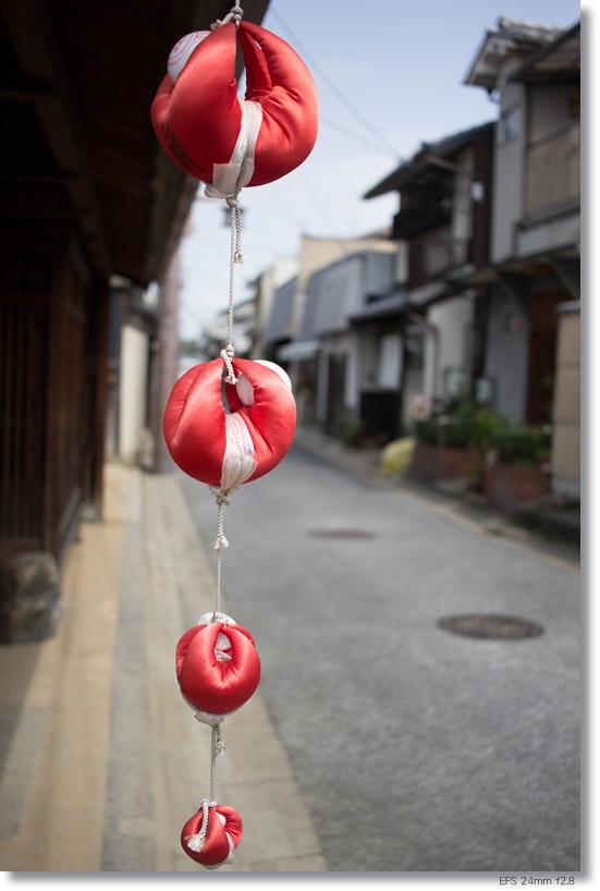 奈良町_c0054876_17204597.jpg
