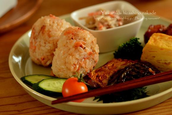 nanaminさんの和風ランチプレート!炊き込みごはん+いつものお弁当のおかずでちょっとおめかし!