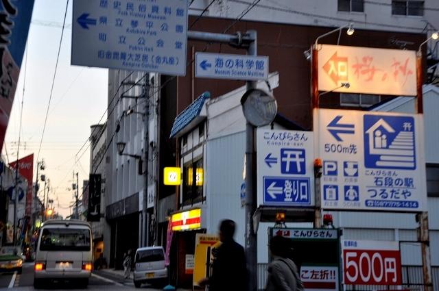 四国旅行 香川!_a0157480_23325428.jpg