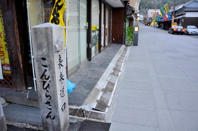 四国旅行 香川!_a0157480_23371177.jpg