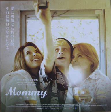 2つの映画_f0061394_1112751.jpg
