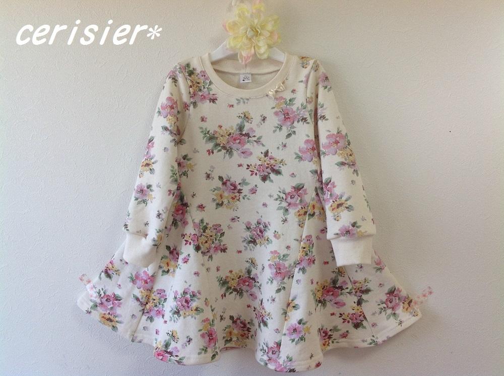 オーダー☆watarcolorflowerでフレアワンピース♪_d0324601_10132586.jpg