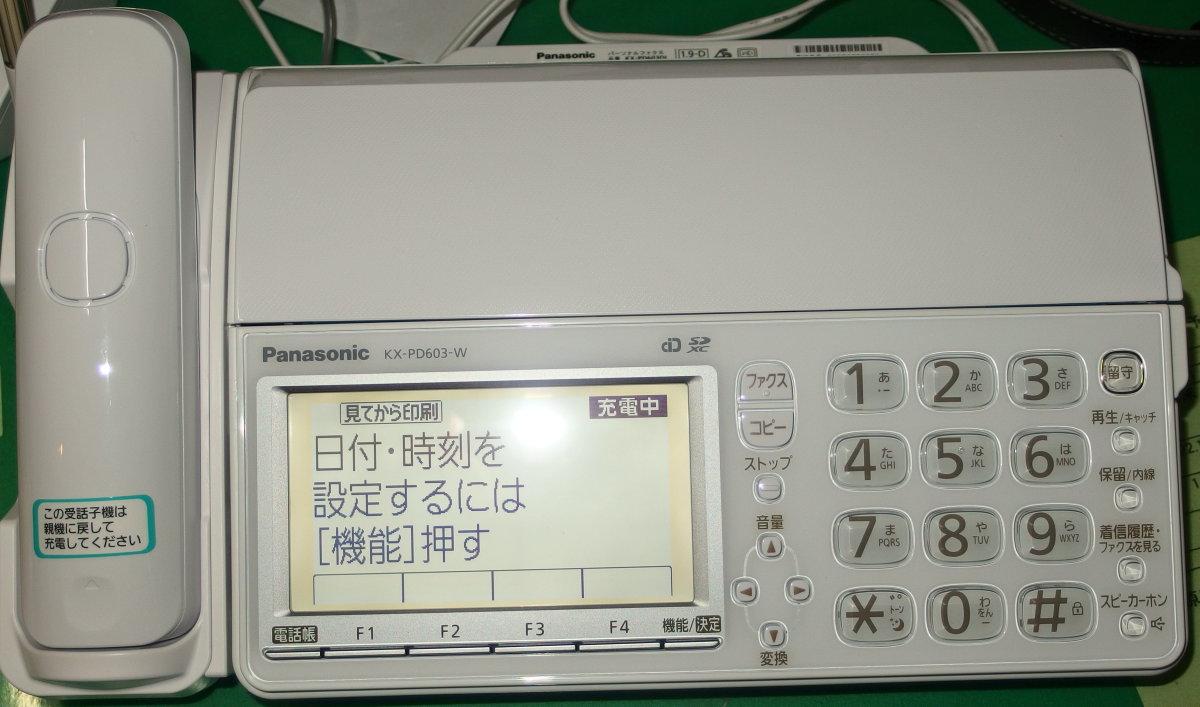 b0165802_7141297.jpg