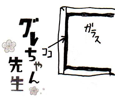 f0169103_22213852.jpg