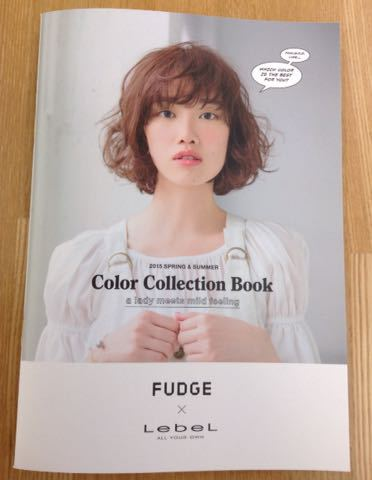 Spring Hair Color_c0330308_1131899.jpg