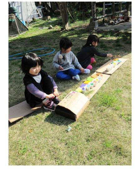 ぽかぽかのお散歩・比良 幼児クラス_f0211514_22384877.jpg