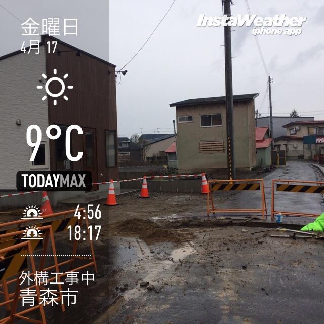 2015/4/17 外構工事中_f0116421_23403620.jpg