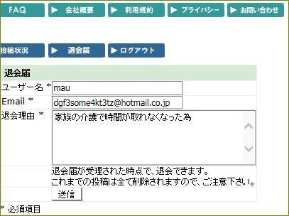 d0137326_23280211.jpg