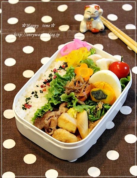 筍豚肉きつね春キャベの甘辛炒め弁当と花水木♪_f0348032_18470776.jpg