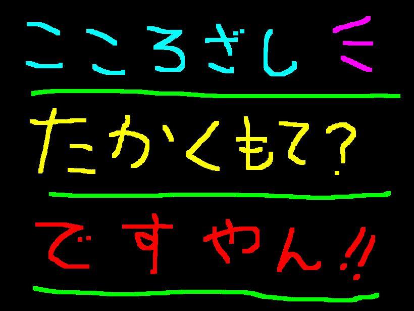 f0056935_1229371.jpg