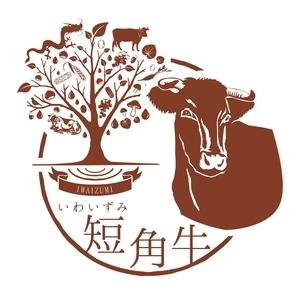 いわいずみ短角牛肉の品質チェック_b0206037_16275068.jpg