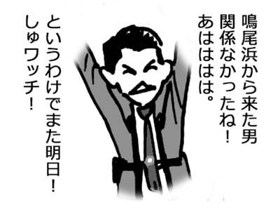 f0105741_17493181.jpg