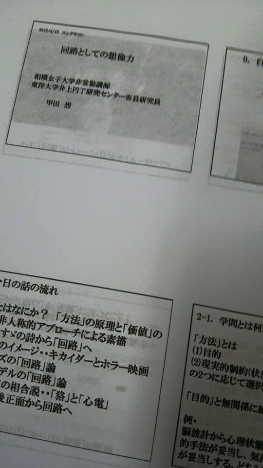 c0011446_0111889.jpg