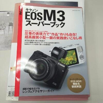 M3 グレート!_f0323446_1911616.jpg