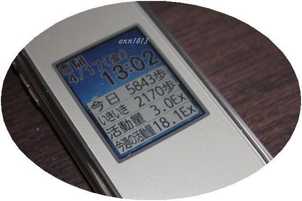 e0232963_15221899.jpg
