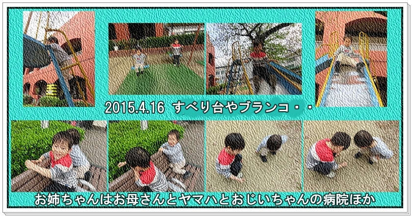 a0052666_035880.jpg