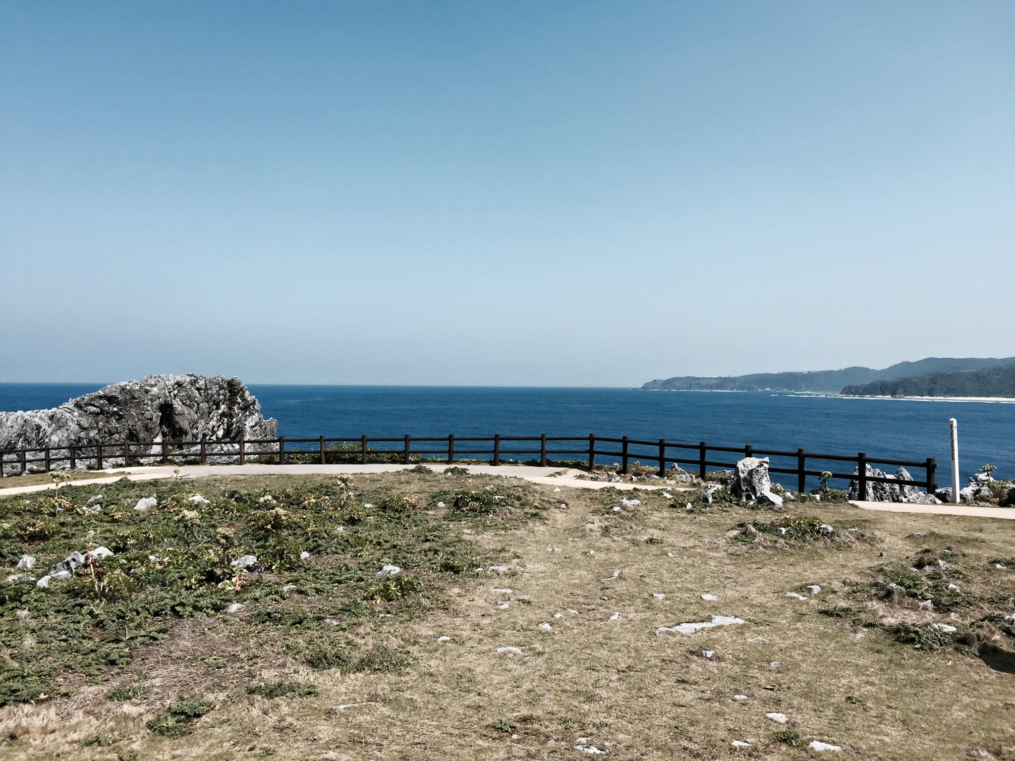 Most northern point of Okinawa._c0153966_11483115.jpg