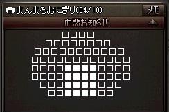 a0201367_22572829.jpg