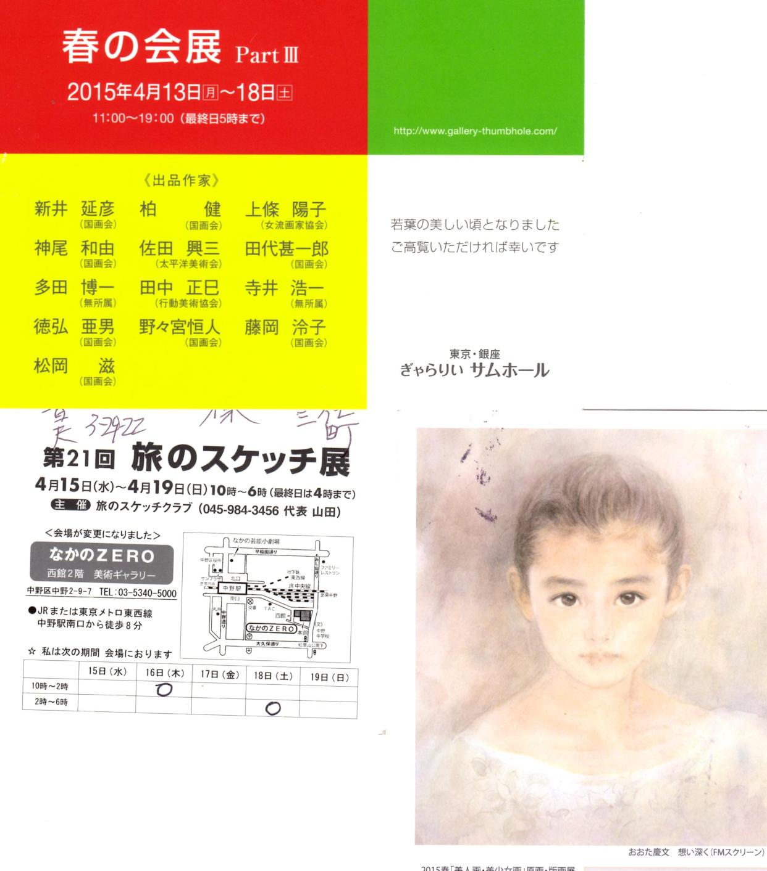 b0182978_19475087.jpg