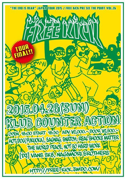 本日のライブ(KLUB COUNTER ACTION)_a0119383_1615043.jpg