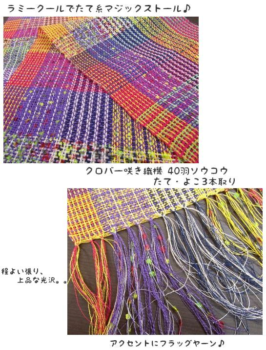 c0221884_19433075.jpg