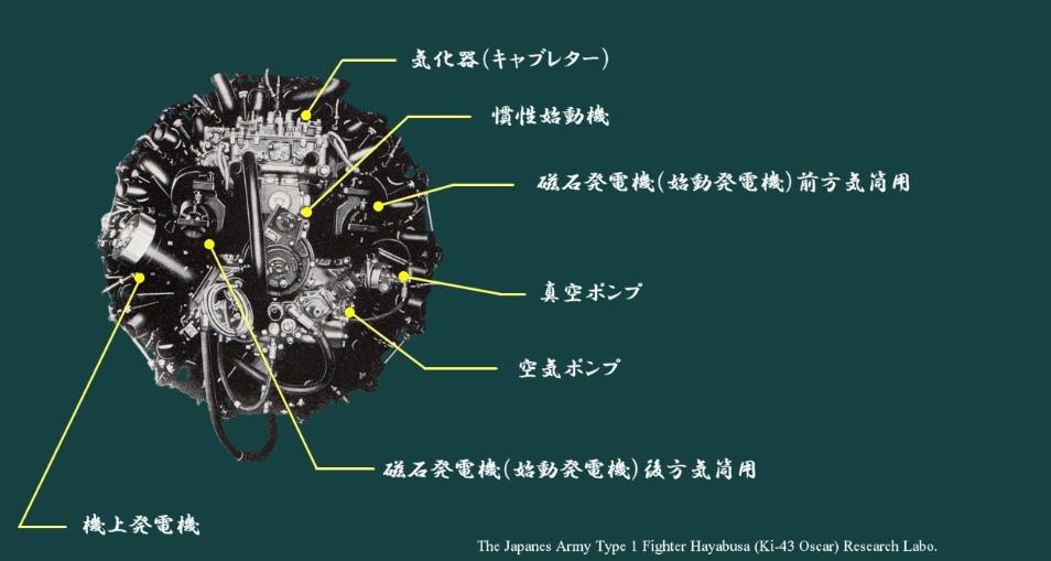 名古屋旅行(12)_f0166694_1922931.jpg