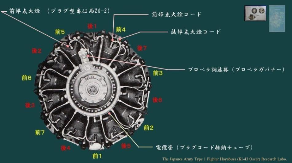 名古屋旅行(12)_f0166694_19292490.jpg