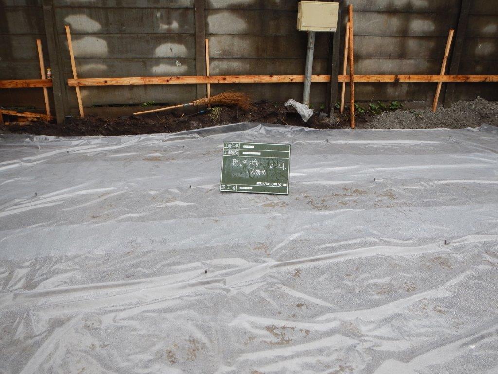 中野富士見町の家:基礎断熱材_e0054299_13403266.jpg