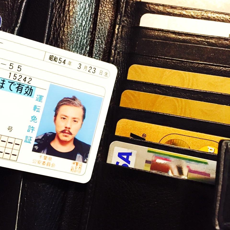 免許更新とDOZELIFEFOODと虎の穴男塾の休日 _f0180307_16053489.jpg