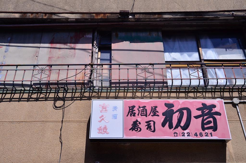 ROUTE 16 三春町から安浦へ_d0065116_2224467.jpg