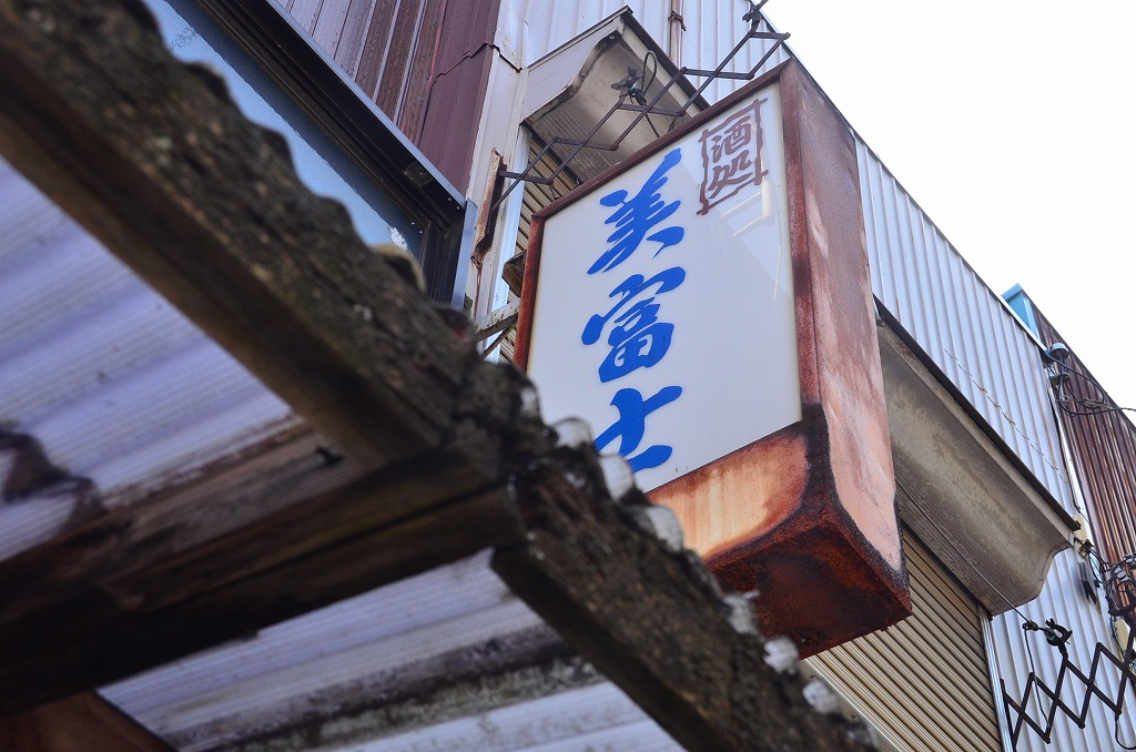 ROUTE 16 三春町から安浦へ_d0065116_22261116.jpg