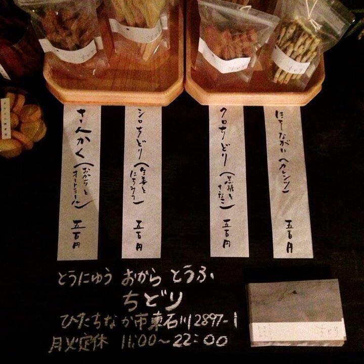 HITOSHI HIROSEさんの 写真展『カフェのある風景』で焼き菓子の販売があります。_a0251920_10275653.jpg