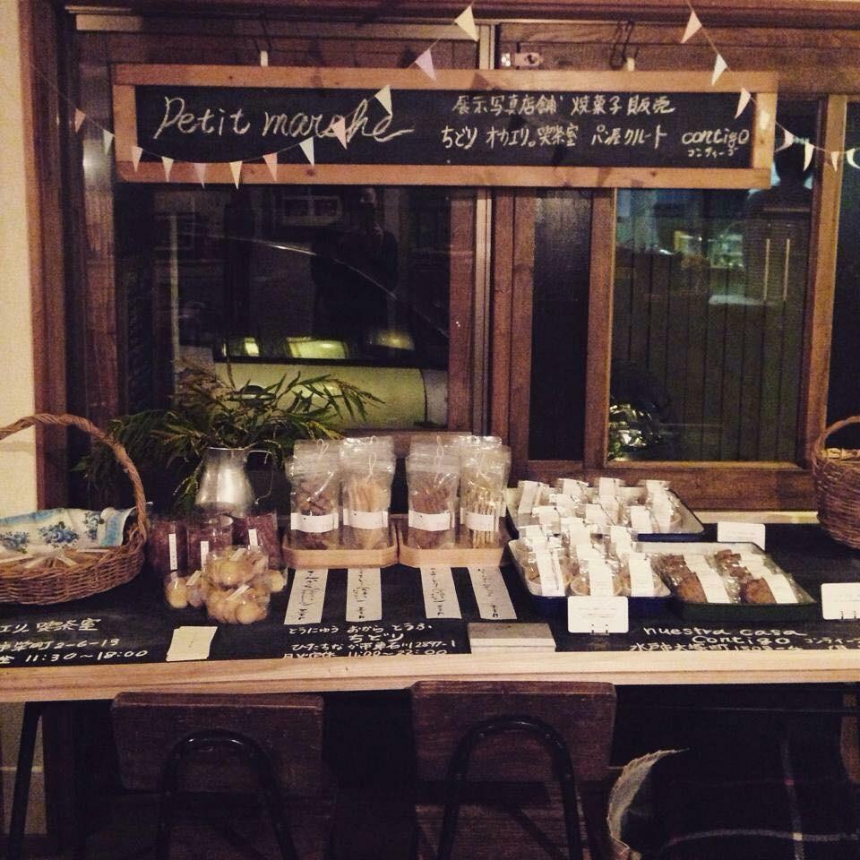 HITOSHI HIROSEさんの 写真展『カフェのある風景』で焼き菓子の販売があります。_a0251920_10282815.jpg