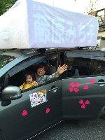 明日から池田市議会議員選挙スタート。山下よしき書記局長が池田に来ます!_c0133422_23461765.jpg