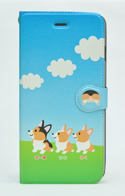 宗一郎くん・はなちゃん・きくちゃん 手帳型iPhoneケース_d0102523_21213952.jpg