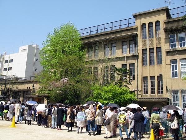 布博 京都 テキスタイル三昧の旅! _f0129726_22584480.jpg