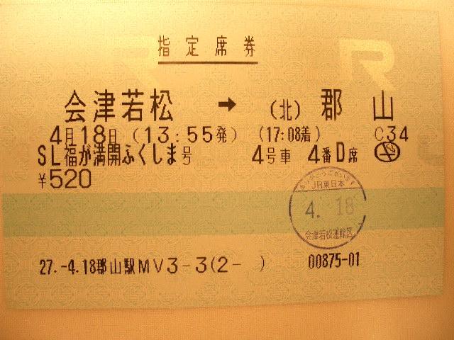 b0283432_21191752.jpg