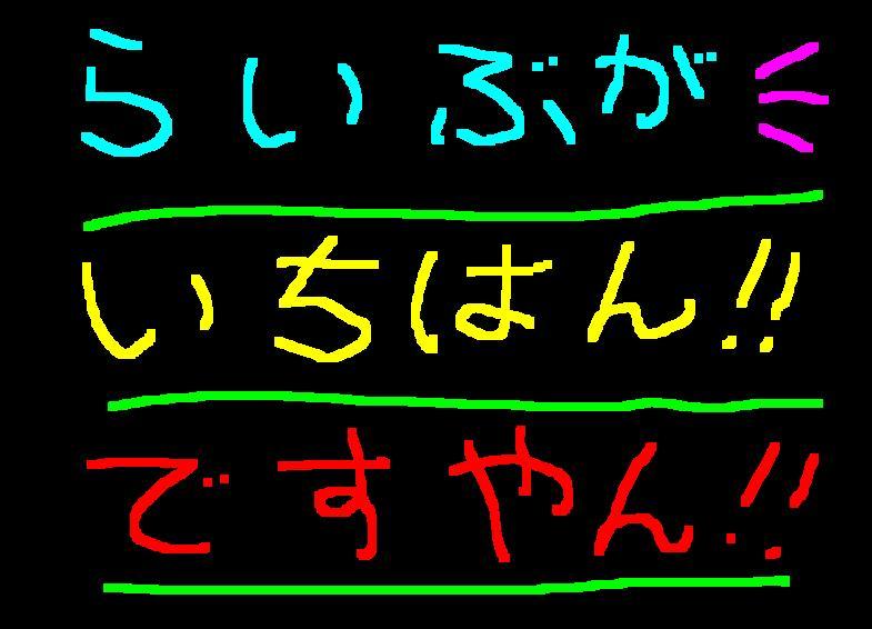 f0056935_15524135.jpg