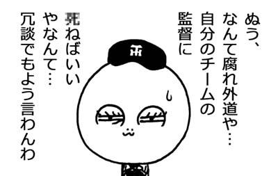 f0105741_166419.jpg